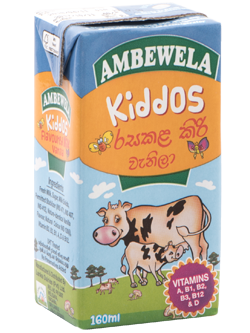 Kiddos Vanilla Flavored milk